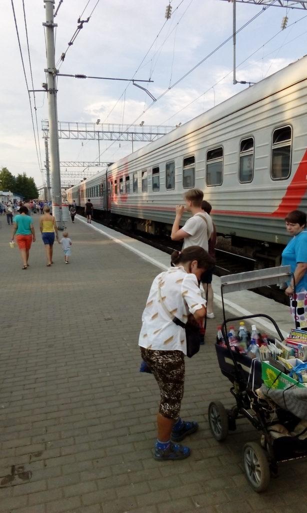 Odjezd z Moskvy