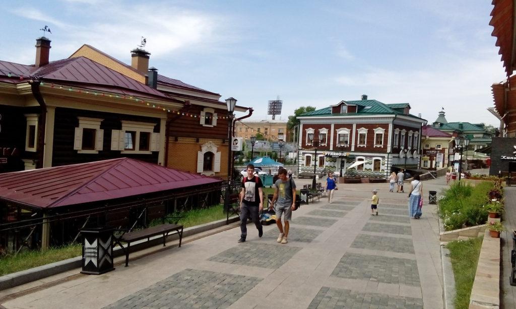 Centrum Irkutsku.